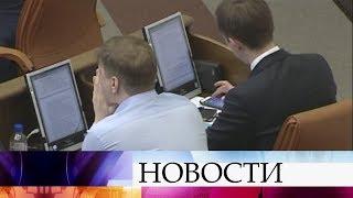 Красноярские депутаты отменили поправки оповышении себе зарплат вдвое.