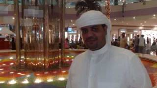 هشام محروس - تحملنا المصايب - عدني . كوم تحميل MP3