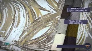 Мебельная ткань Меркурий Арт.: MT-00640