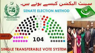 Senate election method in pakistan, complete procedure in urdu.