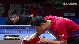 Fan Zhendong vs Xu Xin | 2020 Marvellous 12