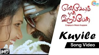 Do watch the Video Song Kuyile from Engeyum Naan Iruppen for the