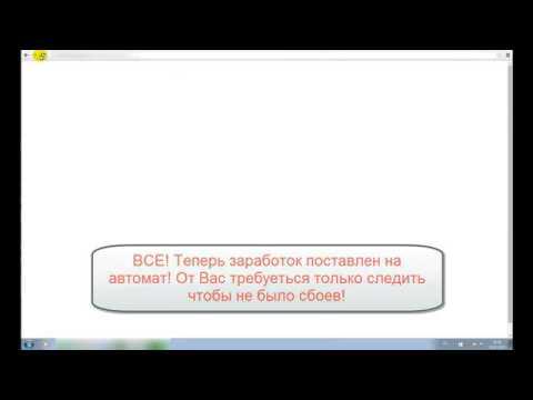 Приложения для заработка btcon на os