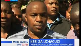 Mbiu ya KTN: Kesi ya uchaguzi