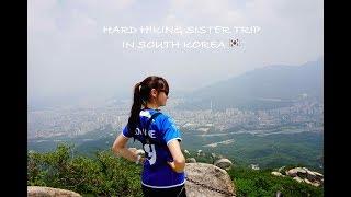 북한산국립공원, Seoul