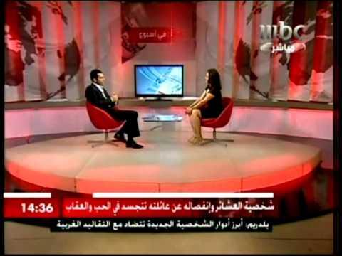 Murat Yildirim on MBC (Dubai)