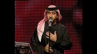 فاضل المزروعي - منور السهرة (النسخة الاصلية)   قناة نجوم تحميل MP3