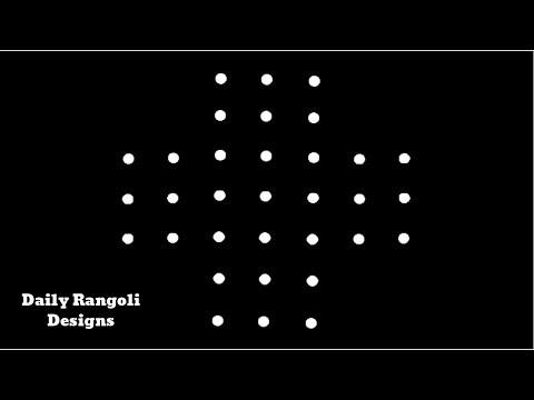 Beautiful Simple Flower Kolam Designs |Easy Muggulu Rangoli Kolam with 7 Dots |Easy Kolangal #935