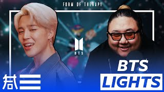 "The Kulture Study: BTS ""Lights"" MV"