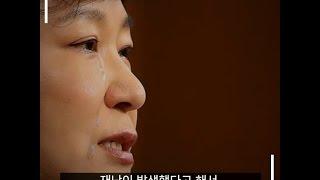 """[영상] """"박근혜를 파면한다"""" 온 국민이 기다렸던 그 순간"""