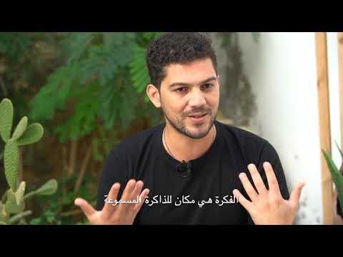"Résidence artistique ""Electroniq Maqams"" d'Aly Mrabet, 2020-2021."