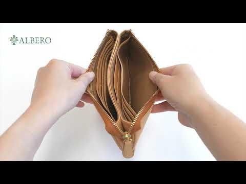 ALBERO(アルベロ) NATURE(ナチュレ)小銭入れ付き長財布 5378