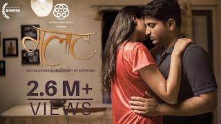 #needofwife #love #shortfilms #hindi #husbandwife  MALAAL | HINDI SHORT FILM | EMOTIONAL LOVE STORY