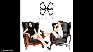 Dasoni (다소니) [EXID] - Good Bye (Full Audio)