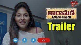 Taramani Telugu Movie  Trailer | Andrea Jeremiah | Vasanth Ravi | Anjali || 02