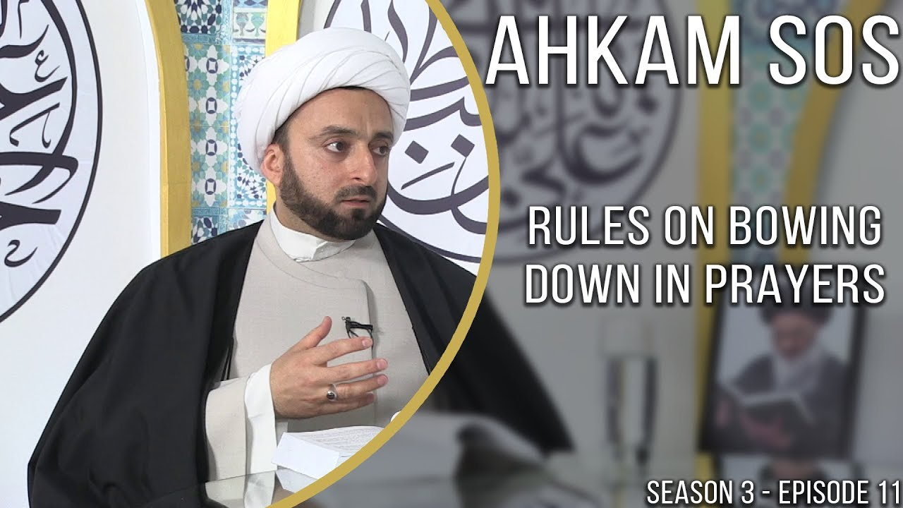 Rules on Bowing Down in Prayers
