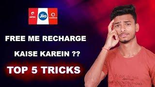Top 5 Tips & Tricks to get Free Recharge !! Mehenga Plan hoga Sasta !! Online Cashback Offers !!