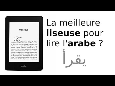 Ebooks en arabe sur liseuse