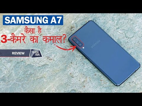 SAMSUNG A7 'Triple Camera' Smartphone| Review | Tech Tak