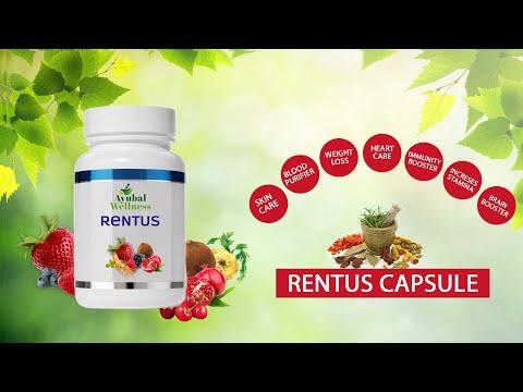 Rentus Capsule