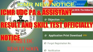 ICMR UDC PA ASSISTANT RESULT AND SKILL TEST DATE