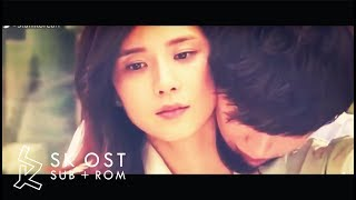 Words You Can't Hear - Shin Seung Hoon (I Hear Your Voice OST) Sub Español + Romanizacion