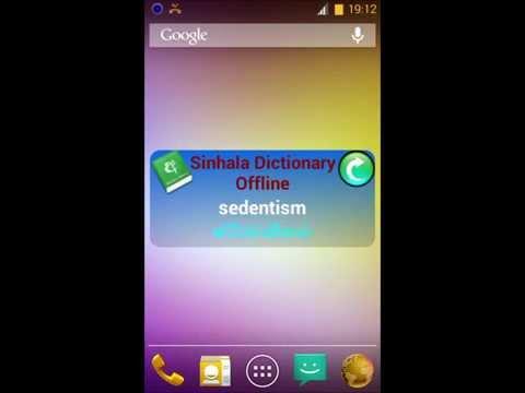 Video of Sinhala Dictionary Offline