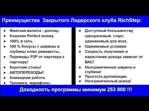 Сколько денег в голове, столько денег в кошельке. Вы еще стесняетесь?