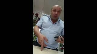 Смотреть онлайн Мужик ругается в цветочном магазине