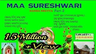Sureshwari Danda Part 2