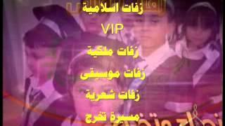 مازيكا البنت حلوه بندر سعد بدون موسيقى 2012 تحميل MP3