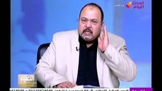 التعليم مع سيد جاد وهند إبراهيم    حلقة كاملة    11/3/2017