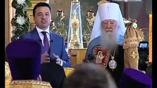 Возвращение иконы Николая чудотворца в Зарайск
