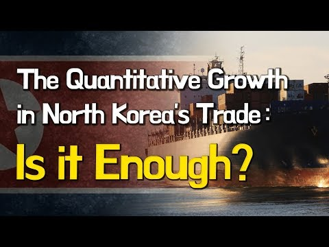 Is Qualitative Growth Enough for North Korea's Trade? 동영상표지