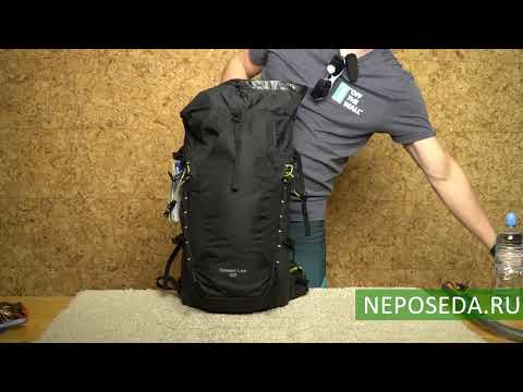 Видео о Рюкзак Deuter Guide Lite 32 цвет 5325 cranberry-navy 3360117 5325