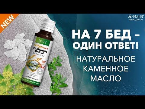 Лечение простатита народными средствами медом