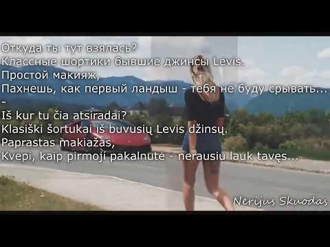 [lyrics-VIDEO] Feduk - Хлопья летят наверх [LIETUVIŠKAI!]