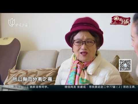 """王汝刚拜年艺术界""""老法师"""":王文娟"""
