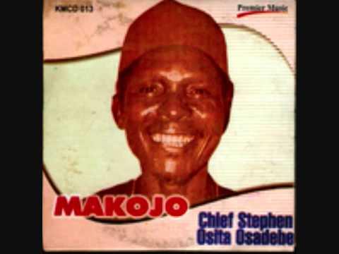 Stephen Osita Osadebe  - Uche Chukwu Geme