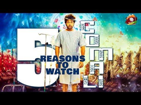 5 Reasons To Watch Comali Movie | Jayam Ravi | Kaj..