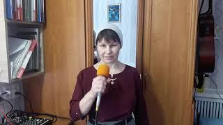 Ах небо голубое чудесная страна. Ершова Наталья. 04.02.19