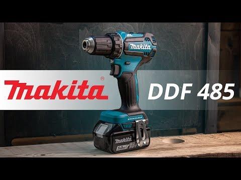DDF 485 - Der Akku-Bohrschrauber im Tool-Test