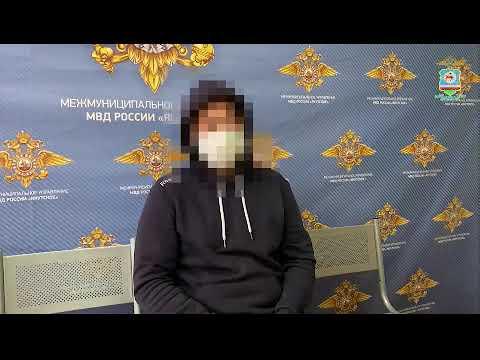 35-летний предприниматель из Якутска «инвестировал» лжеброкерам более двух миллионов рублей