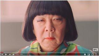 """mqdefault - 新ドラマ『俺のスカートどこ行った?』のPR動画がインパクト強すぎいぃ! 古田新太演じる""""女装家の高校教師""""が意味ありげな一言を放ちます"""