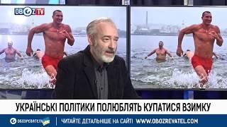 Крещение 2018: Путина высмеяли за купание в проруби