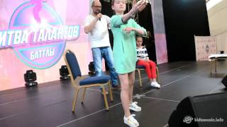 Актёрский баттл Битвы талантов — Вилена Хикматуллина