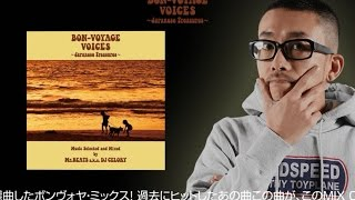 BON-VOYAGE VOICES~Japanese Treasures~Music Selected and Mixed by Mr. BEATS a.k.a. DJ CELORY