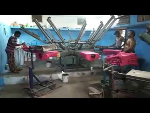 Printing Machine - Screen Printing Machine 8 Station 2 Gas Heater
