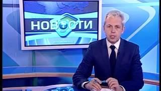 """Объектив-новости"" 6 февраля 2018"