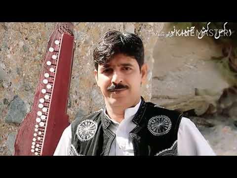 Degay Che en || Rasool Bakhsh Fareed || Shayer || Mubarak Qazi